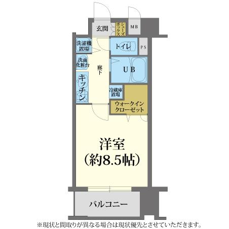 A-grade西本町3 【ウィークリー・マンスリーマンション】