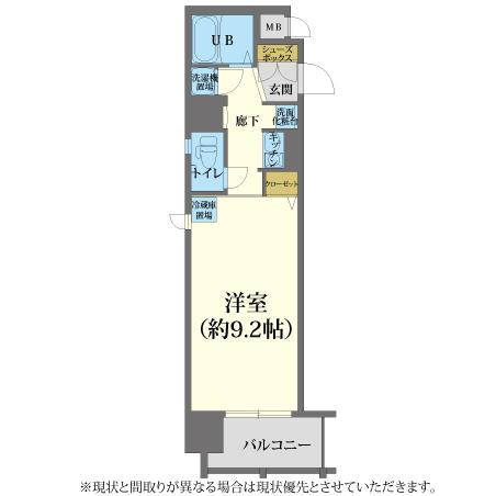 A-grade谷町六丁目2 【ウィークリー・マンスリーマンション】
