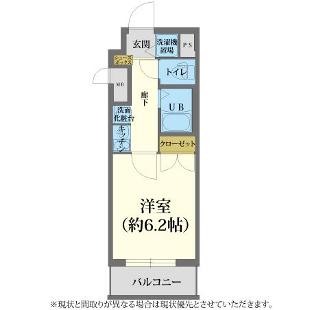 A-grade天満 【ウィークリー・マンスリーマンション】