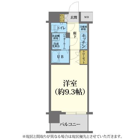 A-grade四条大宮2-A 【ウィークリー・マンスリーマンション】