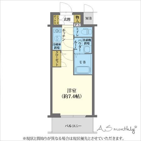 A-grade江坂駅前-A 【ウィークリー・マンスリーマンション】