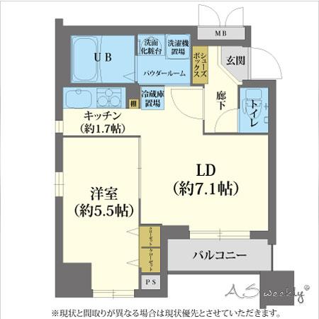 A-grade心斎橋2-A 【ウィークリー・マンスリーマンション】