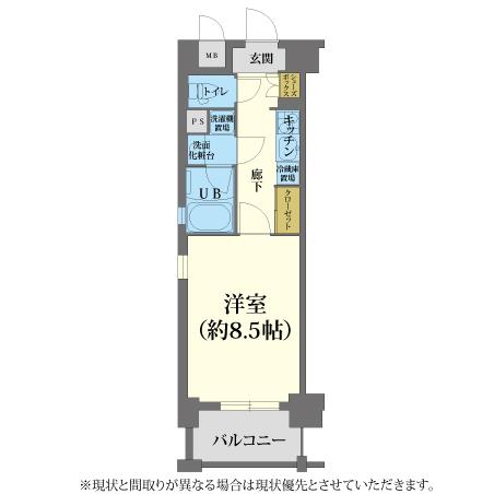 AS心斎橋5 【ハイグレードA】 間取り