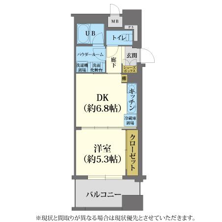 A-grade中之島3-B 【ウィークリー・マンスリーマンション】