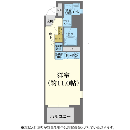 AS大阪天満宮2 【ハイグレード】 間取り