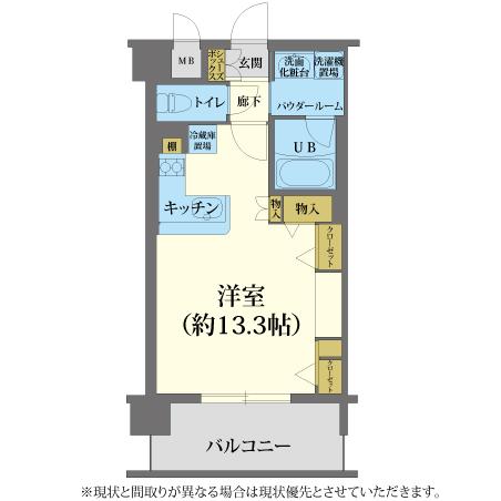 A-grade梅田北3 【ウィークリー・マンスリーマンション】