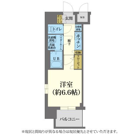 A-grade本町4 【ウィークリー・マンスリーマンション】