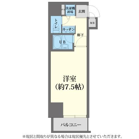 A-grade西本町 【ウィークリー・マンスリーマンション】