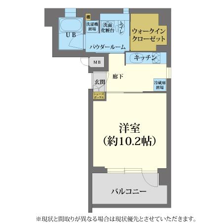 AS心斎橋4【エクセレント】