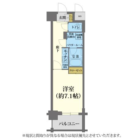 AS心斎橋5 【スタンダード】