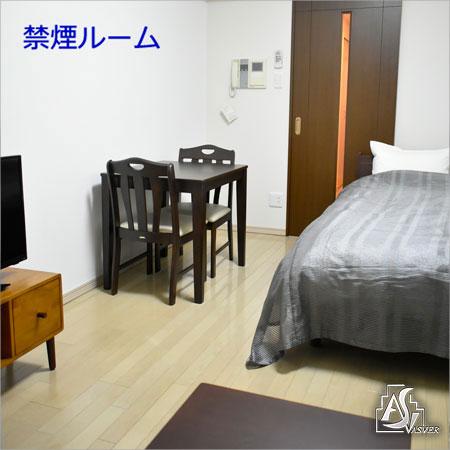 AS大阪・梅田3 【スタンダード】エントランス