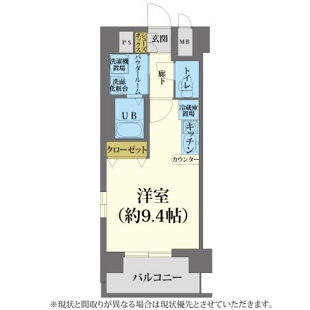 A-grade梅田西3 【ウィークリー・マンスリーマンション】