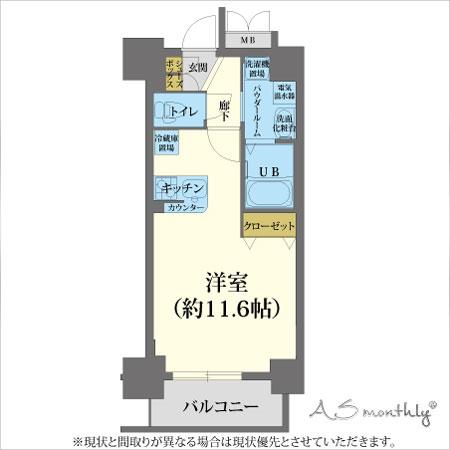 A-grade天満橋5-A【ウィークリー・マンスリーマンション】