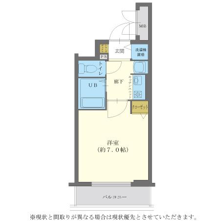 A-grade東本町1-E 【ウィークリー・マンスリーマンション】