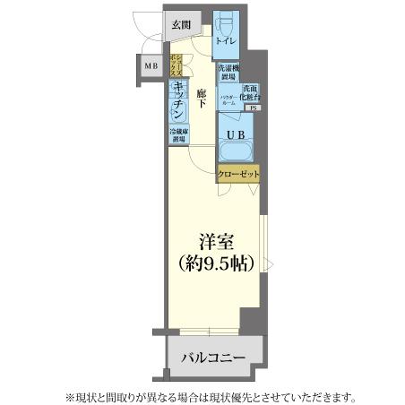 A-grade東寺前-B 【ウィークリー・マンスリーマンション】