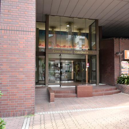 AS新大阪1 【プレミアム】 外玄関