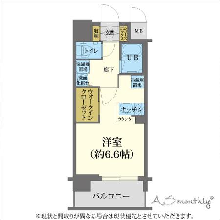 A-grade烏丸五条3 【ウィークリー・マンスリーマンション】