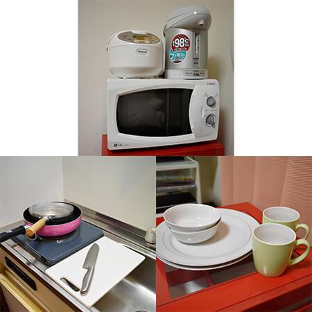 AS東山 【ハイグレード】 キッチン設備