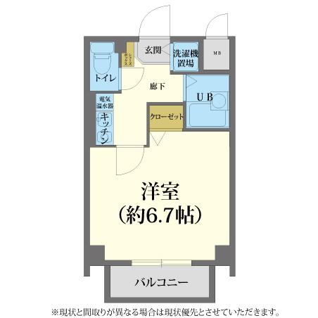 A-grade東山-B 【ウィークリー・マンスリーマンション】