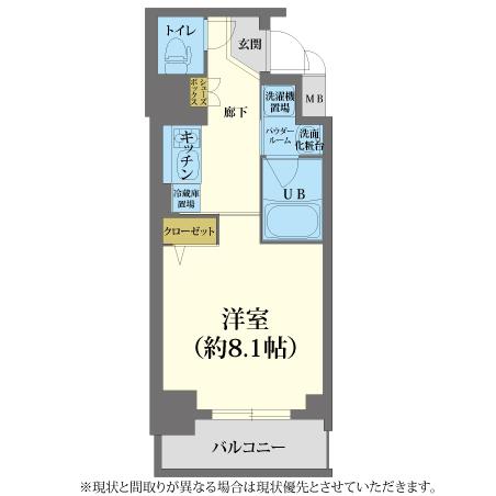 AS心斎橋3 【ハイグレード】 間取り