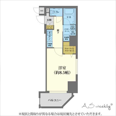 AS新大阪駅前【ハイグレード】