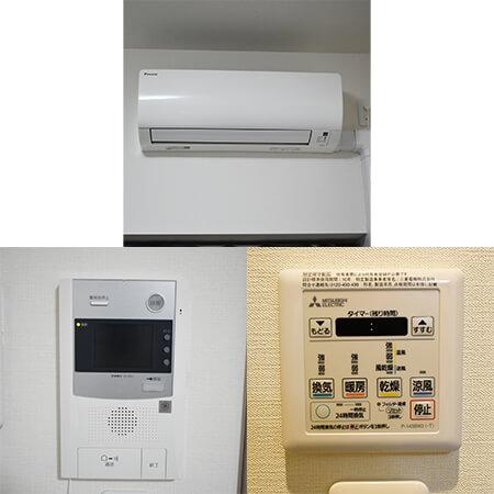 AS京橋2 【ハイグレード】 室内設備
