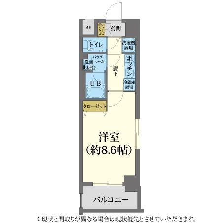 A-grade烏丸五条4 【ウィークリー・マンスリーマンション】