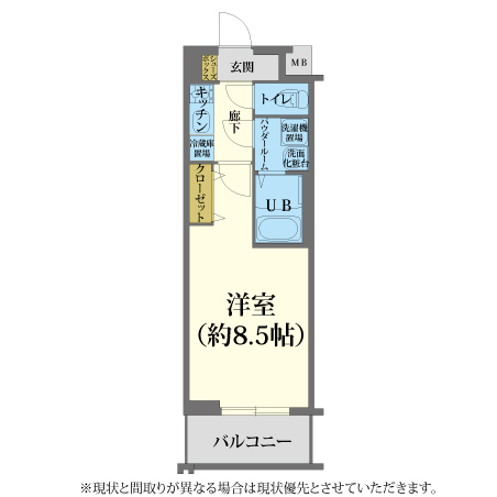 AS新大阪7【ハイグレード】間取り