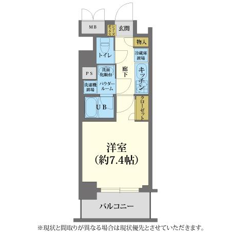 A-grade京都市役所前2 【ウィークリー・マンスリーマンション】
