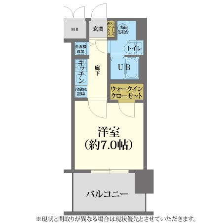 AS京橋3 【ハイグレード】 間取り