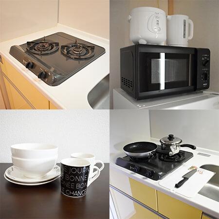 AS東山三条 【ハイグレードB】 キッチン設備