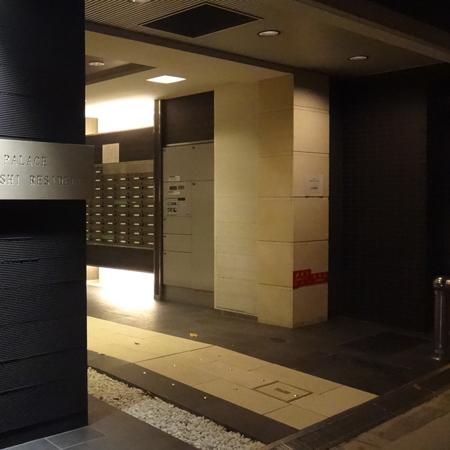 AS東本町3 【スタンダードC】 外玄関