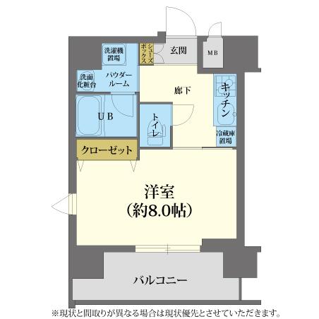 A-grade四条烏丸4 【ウィークリー・マンスリーマンション】