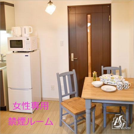 AS大阪・梅田3 【エクセレント】 ダイニングキッチン