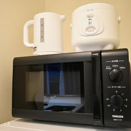 四条 1LDK キッチン設備