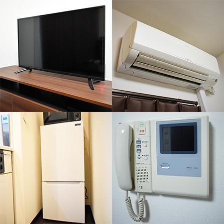 四条 1LDK 室内設備