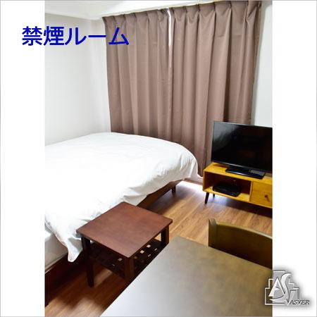 ASmonthly東寺前Ⅱ 禁煙(57)