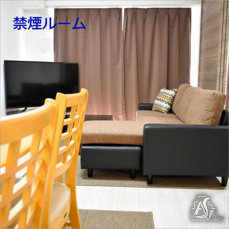 ASmonthly西大路グランツ【プレミアスイート】禁煙(85)