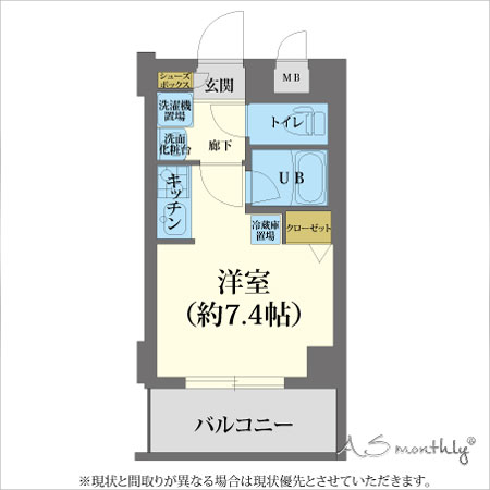ASmonthly東堀川 禁煙(35)間取り
