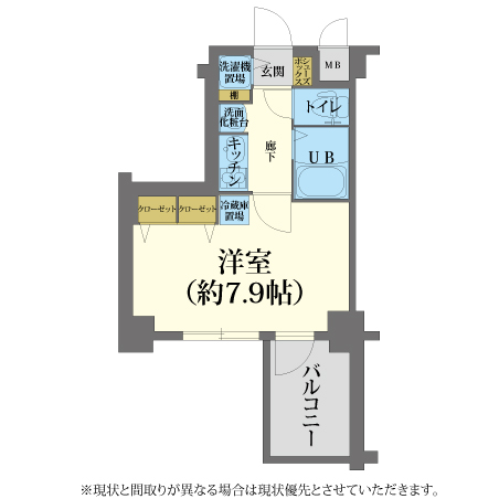 AS御所前2【エクセレント】