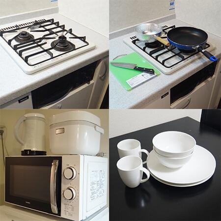 AS烏丸御池3 【ハイグレード】 キッチン設備