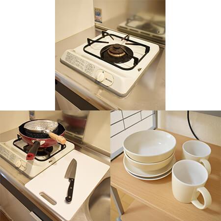 AS烏丸五条1 【スタンダードA】 キッチン設備