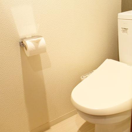 大手通コンフォート(115) トイレ