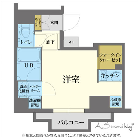梅田北-4 禁煙(74)間取り