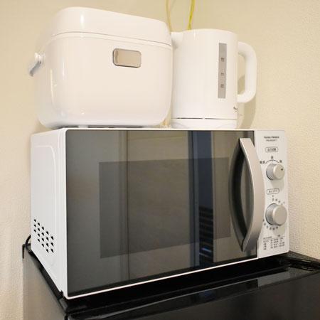 梅田グランツ-1 禁煙 キッチン家電