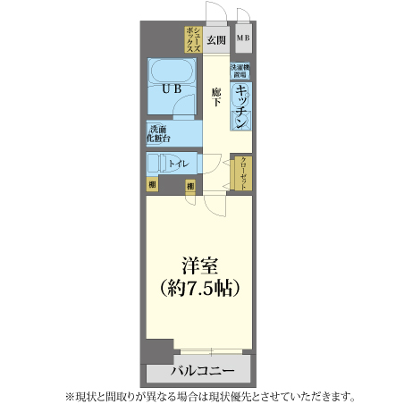 AS大阪・梅田東 【スタンダード】 間取り