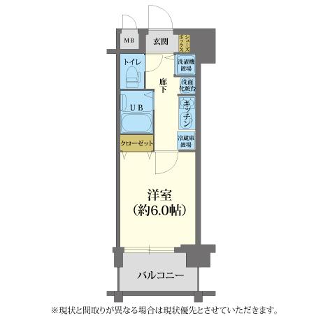 A-grade御所前2-B 【ウィークリー・マンスリーマンション】