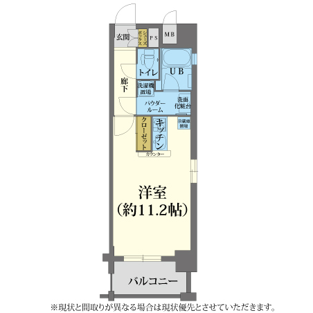 A-grade心斎橋5-B 【ウィークリー・マンスリーマンション】