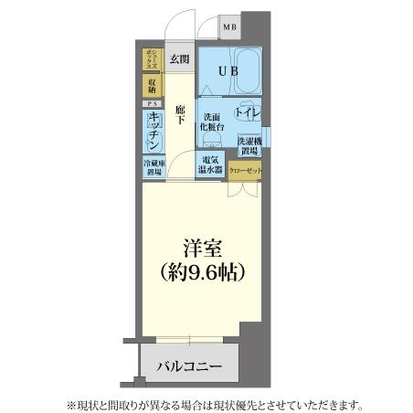 A-grade心斎橋6 【ウィークリー・マンスリーマンション】