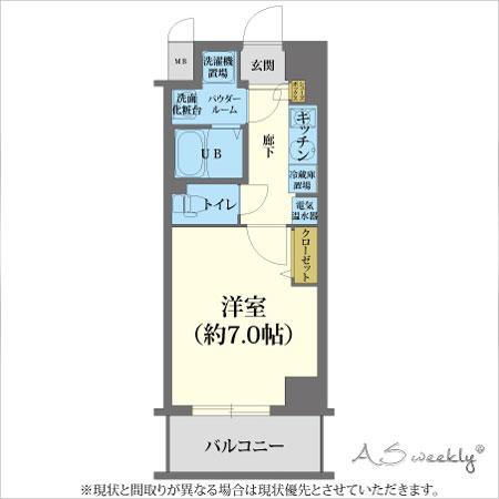A-grade本町3 【ウィークリー・マンスリーマンション】